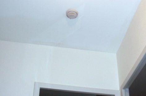 Les détecteurs de fumée souvent mal placés dans le logement